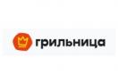 grilnica.ru