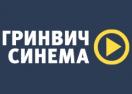 grinvich-cinema.ru