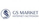 gs.market
