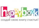 happybook.su