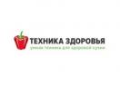 health-tehnika.ru