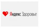 health.yandex.ru