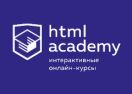 htmlacademy.ru