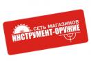 instrument-orugie.ru