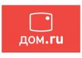 Interzet.domru.ru