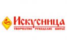 iskusnica.spb.ru