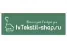 ivtekstil-shop.ru