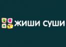 ji-shi.ru