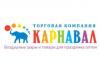 Karnavaltk.ru