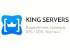 Kingservers.com