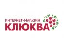 klykva.ru