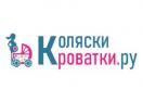koliaski-krovatki.ru
