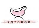 kotelock.ru