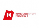 krasnayapolyanaresort.ru