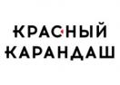 krasniykarandash.ru