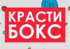 Krastibox.ru