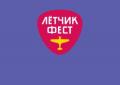 Letchikfest.ru