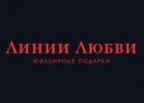 liniilubvi.ru