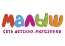 malyish.ru