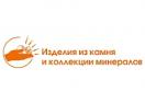 minerals24.ru