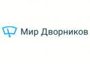 mirdvornikov.ru