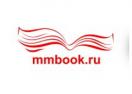 mmbook.ru
