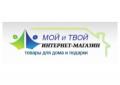 Moi-tvoi.ru