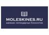 Moleskines.ru