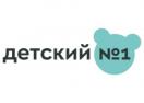 new.detsky1.ru