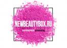 newbeautybox.ru