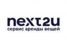 next2u.ru