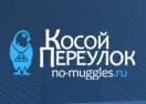 no-muggles.ru