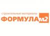 Novosibirsk.formulam2.ru