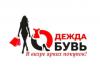 Odejdaobuv.ru