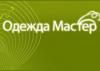 Odezhda-master.ru