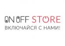 onoffstore.ru