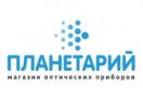 planetarium.ru