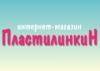 Plastilinkin.ru