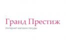 posudaserviz.ru