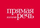 pryamaya.ru