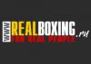 Realboxing.ru