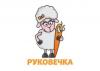 Rukovechka.ru