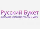 rus-buket.ru