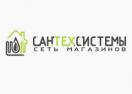 santechsystemy.ru
