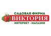 Sc-victoriya.ru