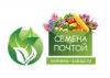 Semena-zakaz.ru