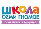 shkola7gnomov.ru