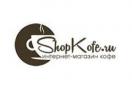 shopkofe.ru