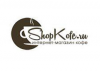 Shopkofe.ru