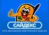 Sidex.ru